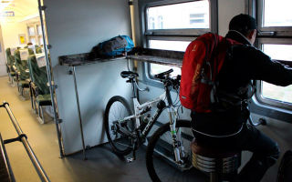 Перевозка велосипеда в поезде — правила и советы