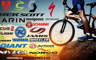 Марки велосипедов. Список