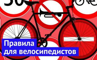 Илья Варламов о велосипедистах России