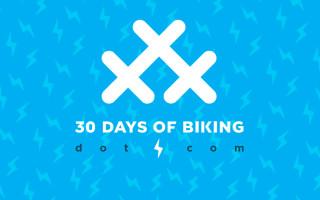 30 дней на велосипеде. Катаем с 1 по 30 апреля