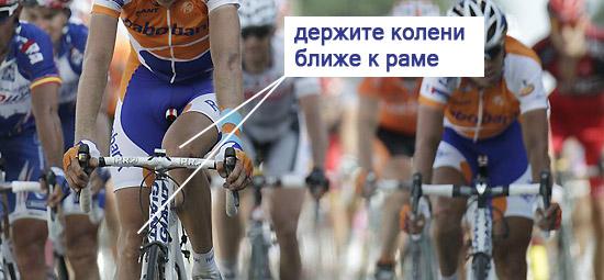 Обращаем внимание на скорость вращения педалей!