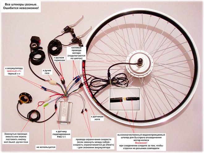 Схема контроллера электровелосипеда