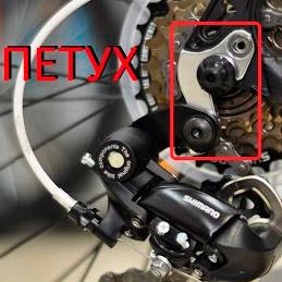 Что такое петушок на велосипед?
