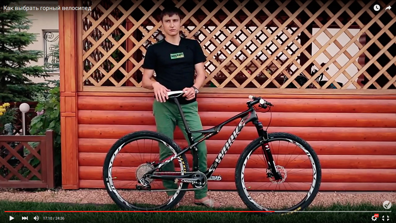 Как выбрать горный велосипед - видео советы от Евгения Попова